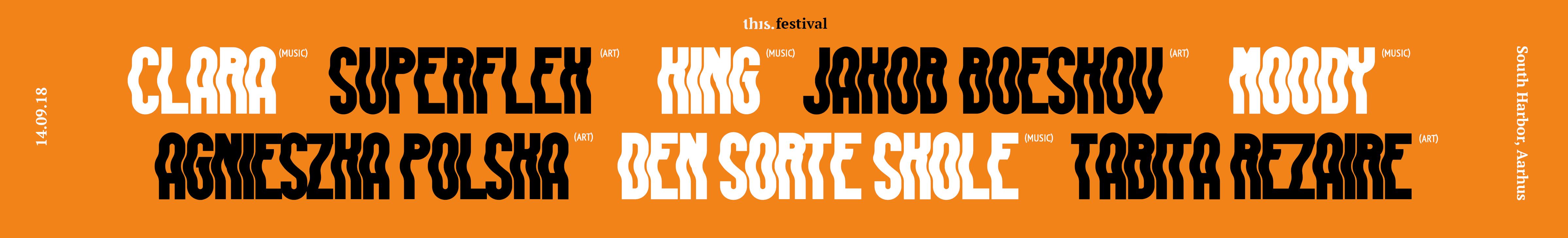 This. Festival – 1150 x 175